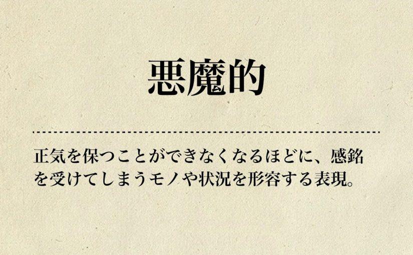 ガーリィレコードの画像 p1_7